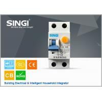 50 / 60Hz IP20 20A Residual current circuit breaker with overcurrent protection Manufactures