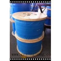 Sell  8x7+1x19  window regular cable Manufactures