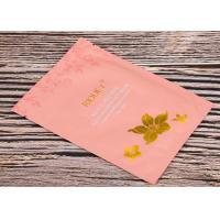 China Cosmetic Face Mask Packaging Non Leakage For Skin Care Product / Facial Cream on sale