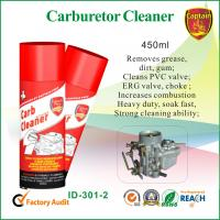 Auto Interior Cleaning Products Manufactures