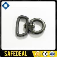 Quality High Quality Aluminum Double Eye Swivel Rings for sale