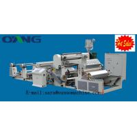 High speed non woven laminated machine Manufactures