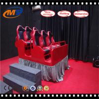 Top-class popular 5D cinema equipment for sale Manufactures