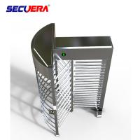 China 120 degree single channel automatic RFID access control full height turnstile barrier gate on sale