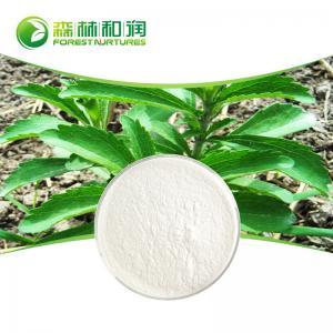 China Bulk price stevia extract food&medicine grade sweetener stevia powder on sale