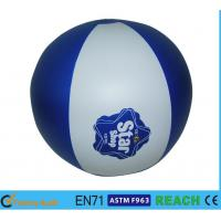 Classic Inflatable Beach Ball Stable Playing Logo OEM Accepted For Kids