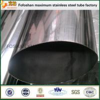 Sale Oval Steel Tub Stainless Steel Special Shaped Tube Manufactures