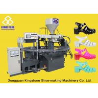 China Automatic Mono Color PVC Shoes Making Machine 110-150 Pair Per Hour / 6 Tons on sale
