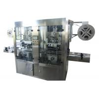 Quality Fully Automatic High Speed Double Heads PVC Film Sleeve Labeling Machine for Plastic Bottle for sale