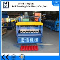 Size Optional Corrugated Sheet Making Machine 750mm Product Effective Width Manufactures