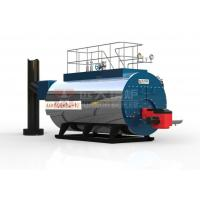 Buy cheap Package Type Fire tube 1 ton Diesel Fired Industrial Steam Boiler from wholesalers