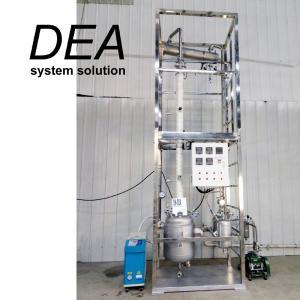 China Agitated Thin Film Evaporators For Molecular Evaporation And Distillation on sale