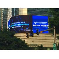 Quality P4.81 Standard LED Panel IP65 Waterproof Outdoor Advertising LED Display Screen for sale