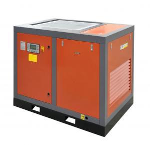 90KW 120HP Screw Type Industrial Air Compressors / Silent Air Compressor AC 380V 400V 220V Manufactures