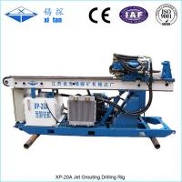 XP-20A  Jet-grouting drilling rig with depth 30-50m Manufactures