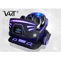 6 Players 9D VR Cinema / Roller Coaster Virtual Reality Simulation Machine 8.5KW Power Manufactures