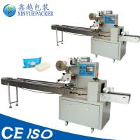 High Speed Pillow Packing Machine Horizontal Type Flow Pack Packaging Machine Manufactures