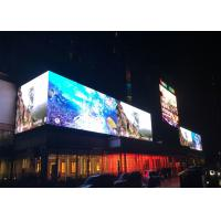 Waterproof LED Mesh Curtain Screen , Flexible LED Curtain Display Front Service Cabinet Manufactures