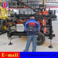 Inventory In Stock FY130 wheeled type pneumatic drilling rig for water well Manufactures