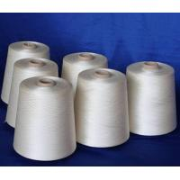 Cashmere Silk Yarn, 45%Cashmere, 55% Silk 2/26nm / cashmere and silk yarn blended/silk yarn/cashmere yarn