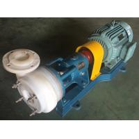 China FSB fluoroplastic alloy chemical transfer pump corrosion resistant pump on sale