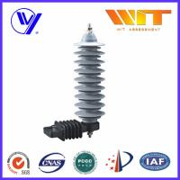 Quality 33KV Silicon Rubber Lightning Surge Arrester Zno Surge Arrester for 120KV Electrical Substation for sale