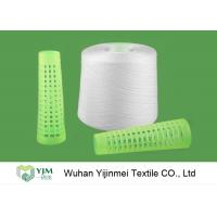 100 PCT Polyester Spun Yarn Ring Spinning Yarn for Sewing Thread 50s/2 60s/2 40s for sale