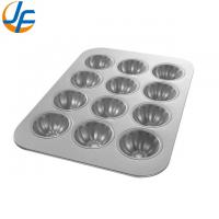 Buy cheap Customed Size Aluminized Cupcake Oversized Muffin Allergen Management Pans from wholesalers