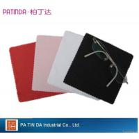 China Microfiber Glass Cleaning Cloth on sale
