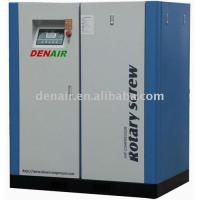 Industry Air Compressor Manufactures