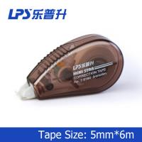 Small Grey Colored Correction Tape For Student , School Supplies Manufactures