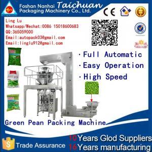 China retail Automatic vertical washing powder packaging machine price on sale