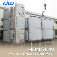 China High Efficiency Water Treatment Tank Salt Water Treatment Machine For Agriculture on sale