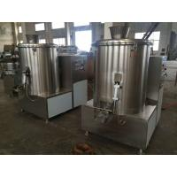 Buy cheap Strong mixing power powder blender equipment , high viscosity mixer pharmaceutical mixing equipment from wholesalers
