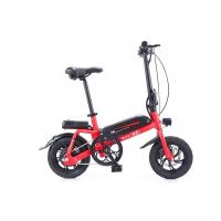 China Mini Mobility Scooter Foldable Electric Bike With Five - Line Brake And 12 Inch Wheel on sale