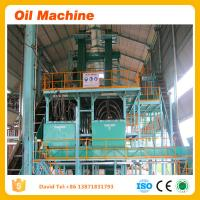 new condition palm oil pressure machine for sale with factory price Manufactures