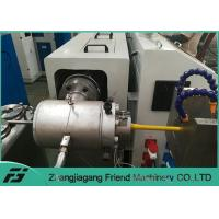 China Professional Plastic Pipe Machine For Different Corrugated Stainless Steel Tube Covering on sale