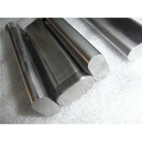 China Tungsten Carbide Plate on sale