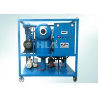 High Ultimate Vacuum Transformer Oil Filtration System For Insulating Oil Regeneration Manufactures