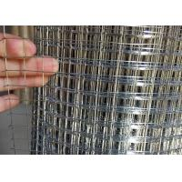 "Silver Welded Wire Mesh 22 Gauge *1/2""* 1/2""*1.2M*20M*9Kg Roll Manufactures"