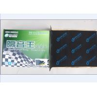 Thickness 7mm Heat Insulation Sound Absorption Pad Flexible For Reducing Car Shock Manufactures
