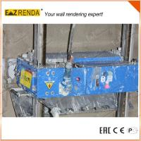 Stainless Steel Material Automatic Wall Plastering Machine