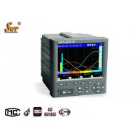 SWP ASR100 chart paperless recorder SWP-ASR112-3-3/C3/P3/AO4/PID max 12 channels feed analog Manufactures