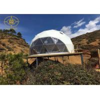 China Polyester Fabric Geodesic Dome Tent UV Resistant Dome Camping Tents on sale