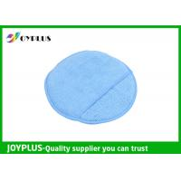 Round Shape Car Cleaning Mitt Single Side Fashionable Design 17x12x4cm Manufactures