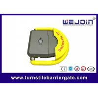 Heavy Duty Parking Lock Device Intelligent Self Re - Positioning Noise Free Manufactures
