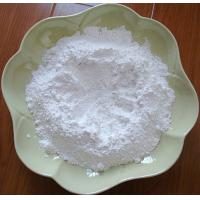 China oil feild barium sulfate on sale