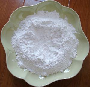 Precipitated Barium Sulfate manufacturer price barium sulfate Manufactures