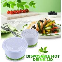 China PLA compostable lids, BPI certificated compostable coffee cup lid made in China, Coffee cup with CPLA lid on sale