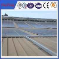 solar roof tile mounting, photovoltaic mountings for solar roof tile Manufactures